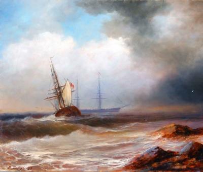 marinelandscapeicon_1